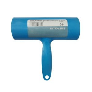 Lint Remover Handle